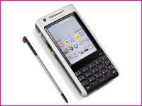 Sony Ericsson P1i - test, opinie (foto: mat. prasowe Sony Ericsson)